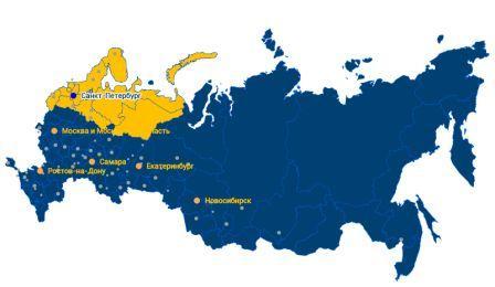 Интернет магазин электрики в  СПб. Цена в Санкт-Петербурге на электротехническую продукцию, скидки и услуги доставки