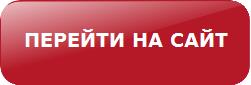 Купить кабель ВВГ-3х6 цена
