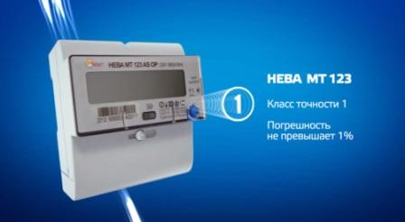 Счетчик НЕВА МТ 123 технические характеристики, описание