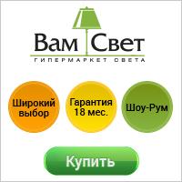 Электрик Петергоф