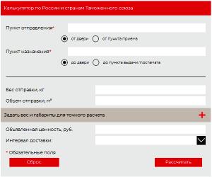 Калькулятор pdf, доставка