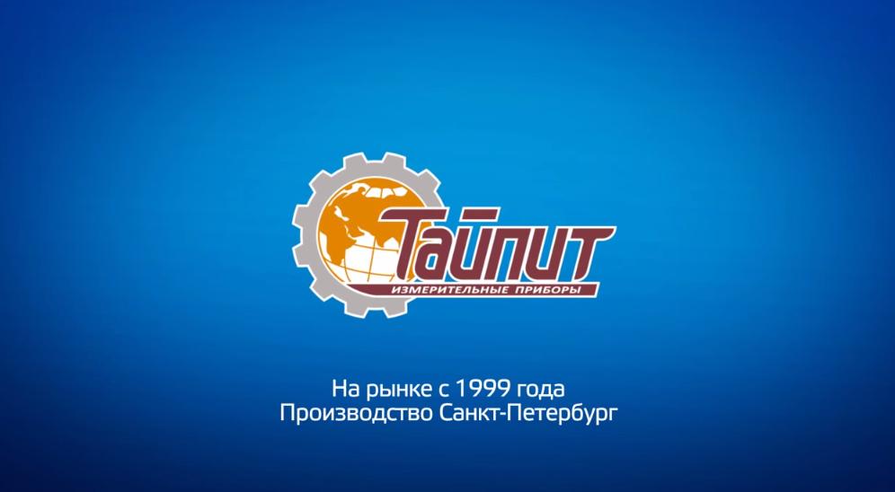 АИИС КУЭ НЕВА 1 и НЕВА 2 от компании Тайпит